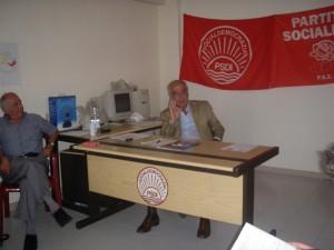 iaione-conferenza4