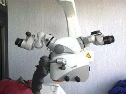 microscopio-operatorio-santa-rita