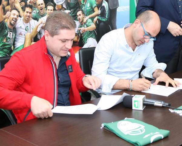 firma Totire