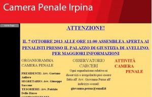 sito-internet-camera-penale-irpina